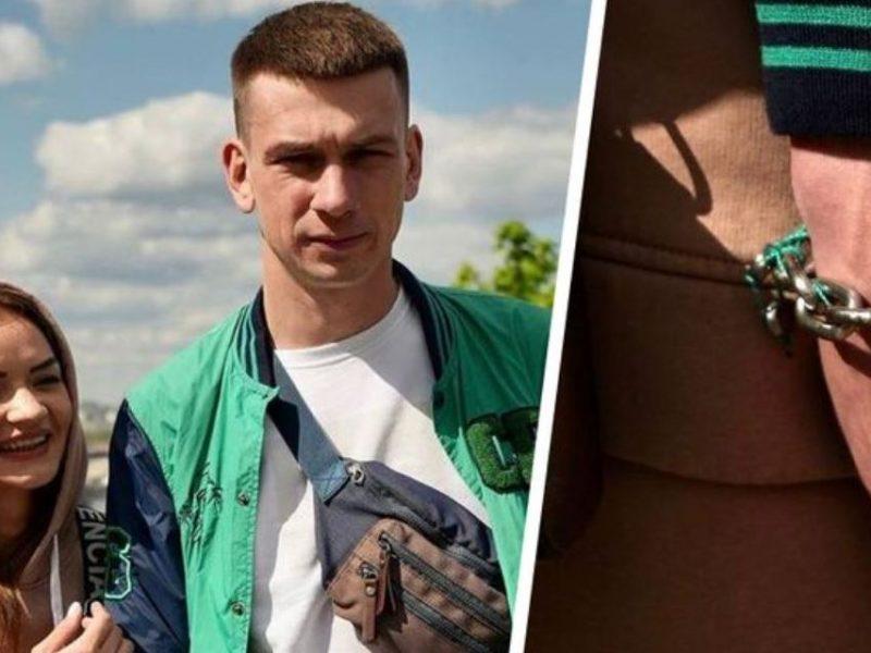 Скованные одной цепью влюбленные из Харькова решили расстаться – сегодня их освободят