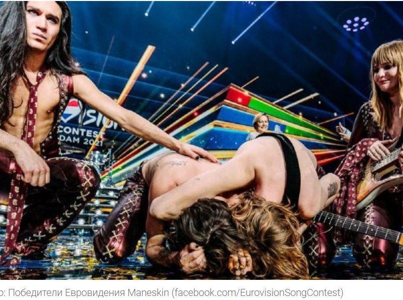 Сравните сами. Победителей Евровидения  обвинили в плагиате (ВИДЕО)
