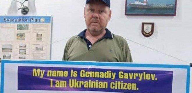 В Украину вернулся капитан судна, которого 5 лет держали на Шри-Ланке якобы за незаконный ввоз оружия (ВИДЕО)