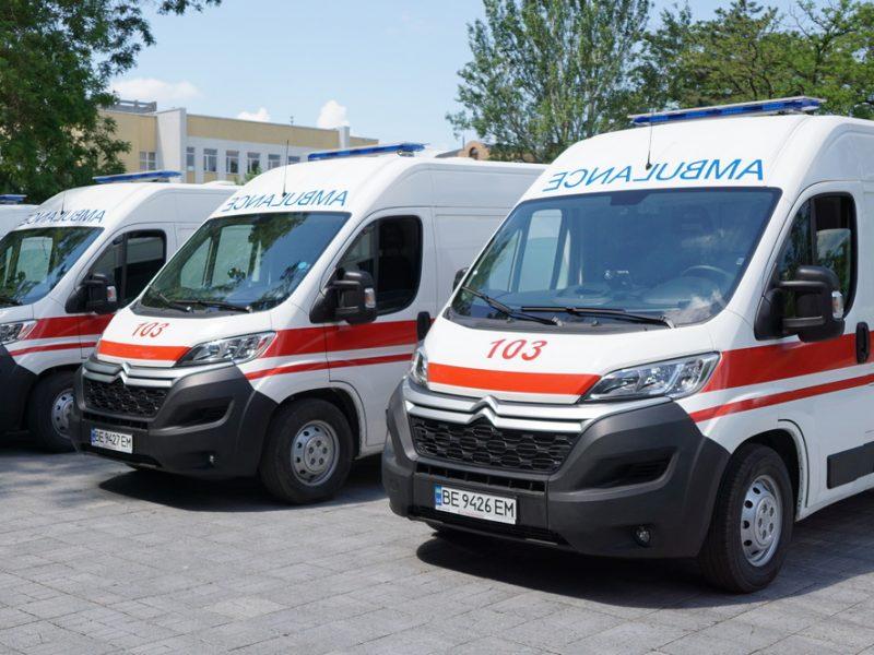 Николаевский областной центр экстренной медицины получил 6 современных реанимобилей (ФОТО)