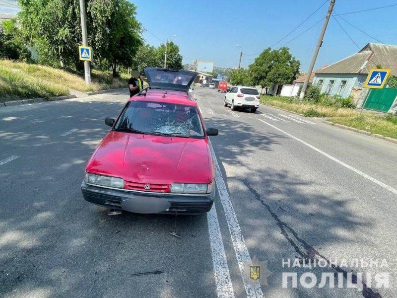 В Николаеве на Троицкой Mazda сбила женщину на переходе (ФОТО)