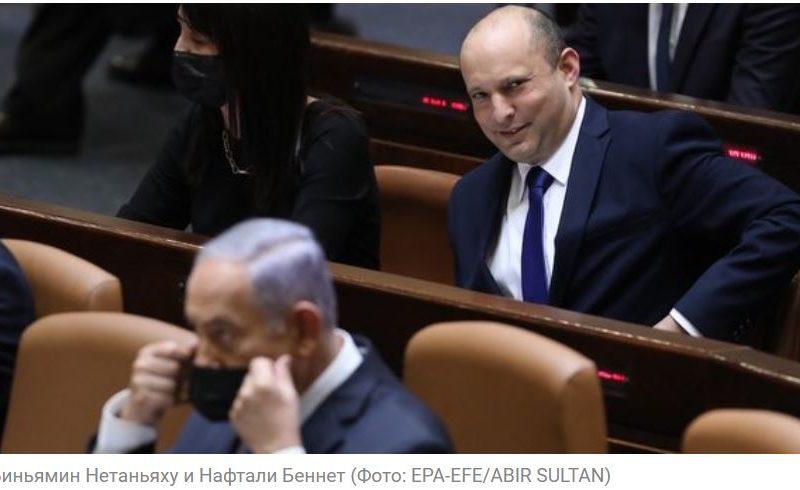 Закончилась эпоха Нетаньяху. Новым премьером Израиля стал Нафтали Беннет