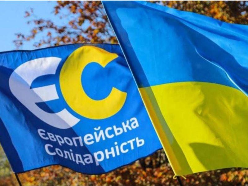 Николаевская ЕвроСолидарность против гигантского флага за сумасшедшие деньги. Заявление (ДОКУМЕНТ)