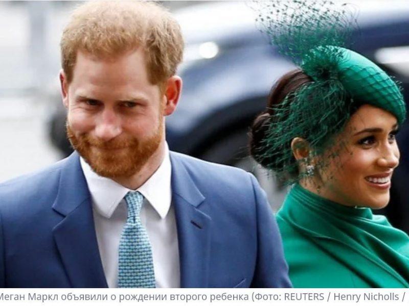 У принца Гарри и Меган Маркл родилась дочь – ее назвали в честь королевы (ФОТО)