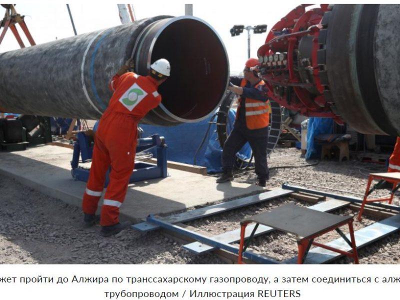 """У """"Северного потока"""" может появиться конкурент – Европе предлагают газ с юга"""