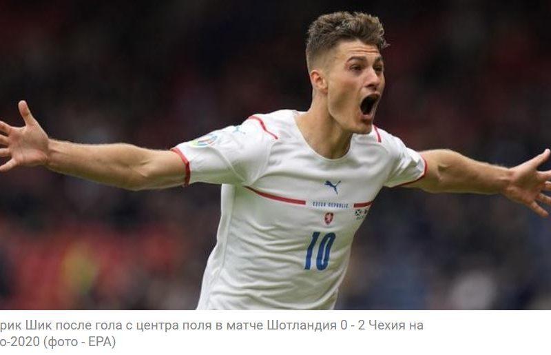 На Евро-2020 форвард сборной Чехии забил гол с центра поля – таких не видели 40 лет (ВИДЕО)