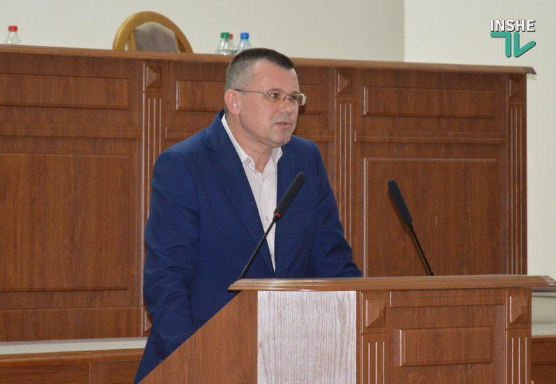 Бюджет Николаевской области увеличен на 154 млн.грн. (ВИДЕО)