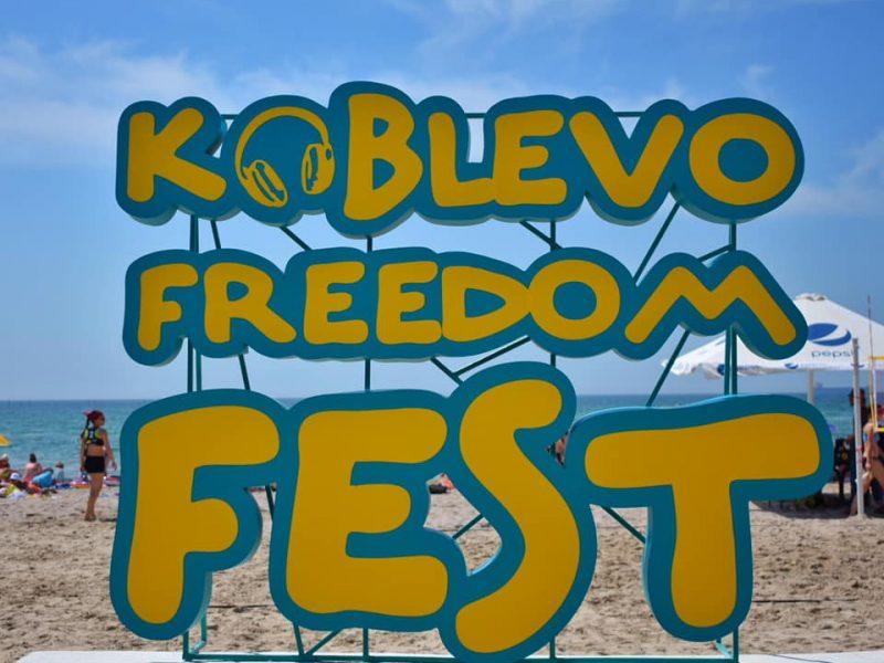 В Коблево проходит масштабный фестиваль  Koblevo Freedom Fest (ФОТО)