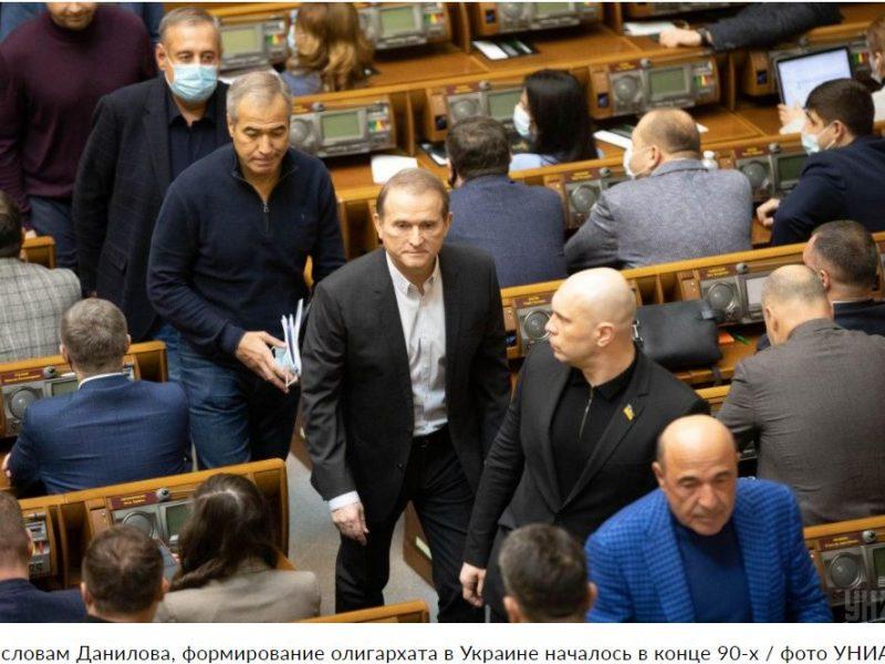 Медведчук первым еще в 90-х купил должность в парламенте, – Данилов