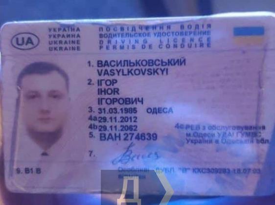 В Одессе у слуги-нардепа забрали права – за пьяное вождение (ФОТО)
