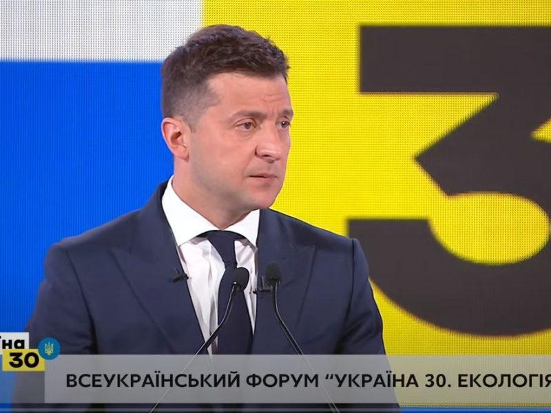 Каждый ребенок в Украине будет получать процент от добычи полезных ископаемых, – Зеленский