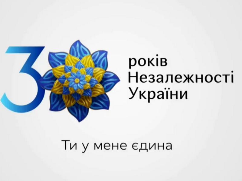 Как Николаев отметит День Независимости? Стал известен предварительный перечень мероприятий