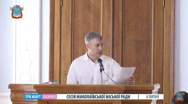Николаевский горсовет не отменил решения исполкома о повышении стоимости проезда в городском транспорте (ВИДЕО)