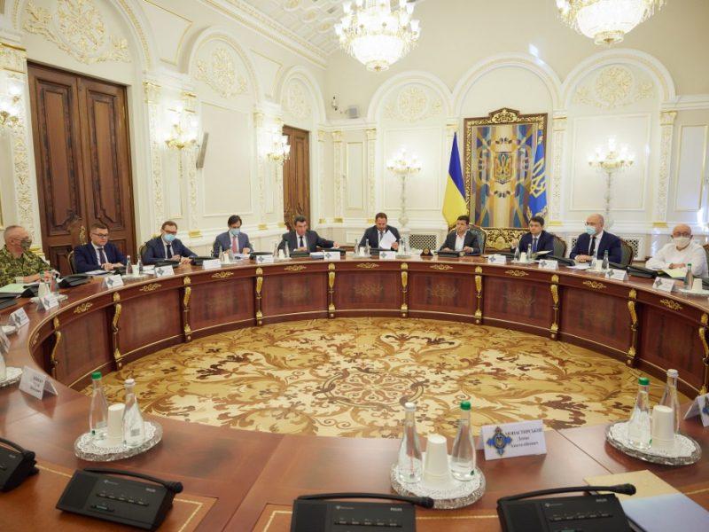 Сегодняшнее заседание СНБО: защита госграницы, гражданство, полезные ископаемые и санкции