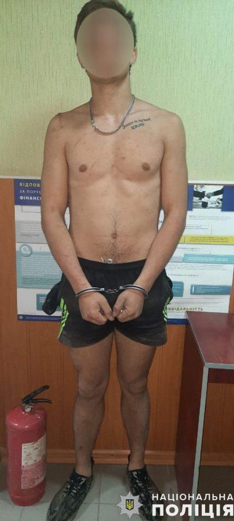 На Николаевщине 20-летний парень связал и изнасиловал 15-летнюю девушку, с которой когда-то встречался (ФОТО) 1