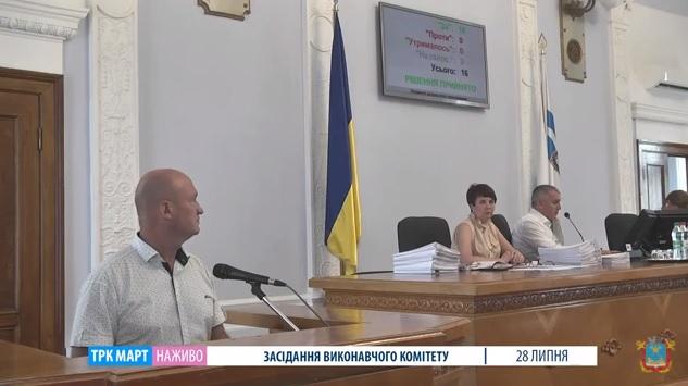 В Николаеве 10 участников АТО/ООС и переселенцев получат по 50 тыс.грн. на открытие своего бизнеса