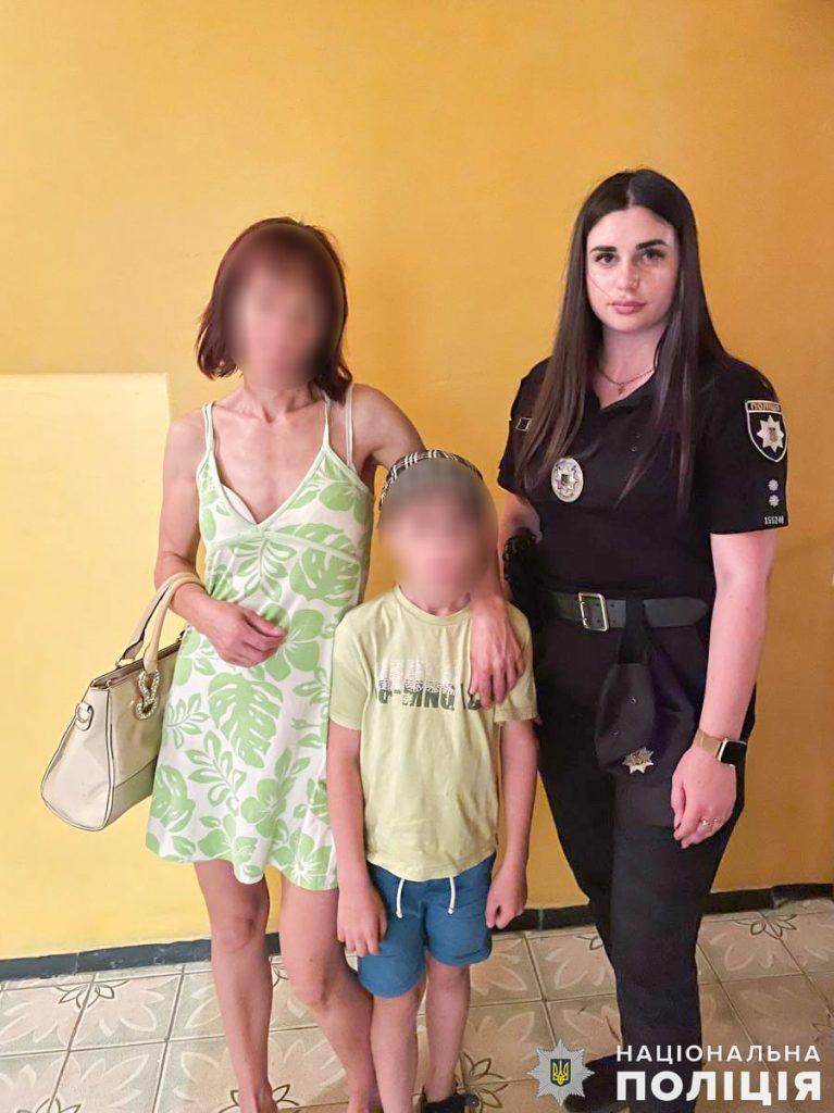 Неравнодушные граждане помогли полицейским вернуть матери 9-летнего мальчика, который потерялся в центре Николаева (ФОТО) 1