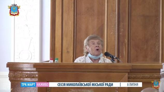 «Нас продали за 30 евриков»: жители Николаева, земельные участки у домов которых выставили на аукцион, выступили на сессии горсовета (ВИДЕО)