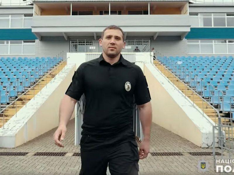 Мяч православный. Полиция Николаевщины посвятила игрокам сборной Украины песню (ВИДЕО)