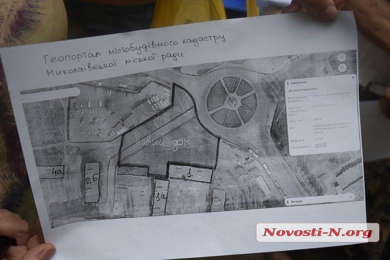 Жители Намыва протестуют против строительства высотки: боятся разрушения их домов