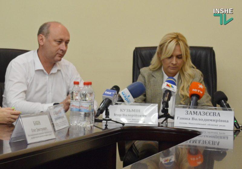 9 заместителей с большой зарплатой. Причина нехватки средств у Николаевской «инфекционки» – в неэффективном менеджменте, – брифинг (ВИДЕО)