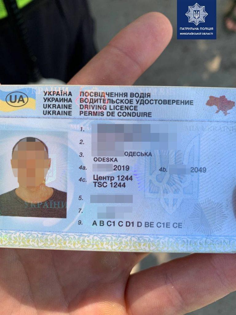 В Николаеве патрульные поймали одесского водителя с поддельными правами (ФОТО) 3