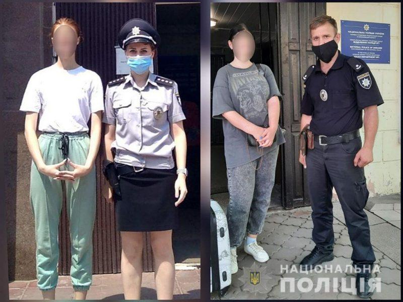 В Николаеве полицейские разыскали и вернули родителям двух 14-летних девушек, сбежавших из дома ради самостоятельной жизни (ФОТО)