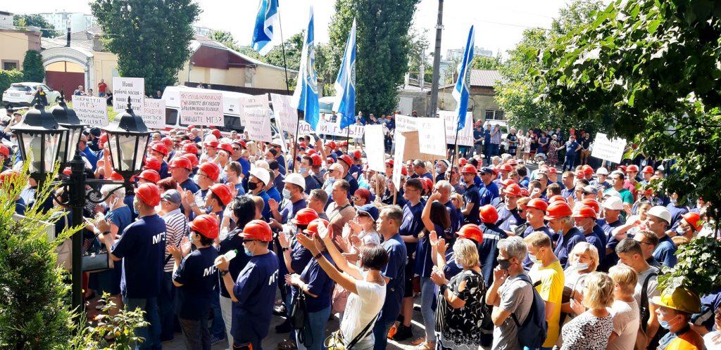 В Николаеве под судом встретились сторонники и противники НГЗ (ФОТО) ОБНОВЛЕНО 19