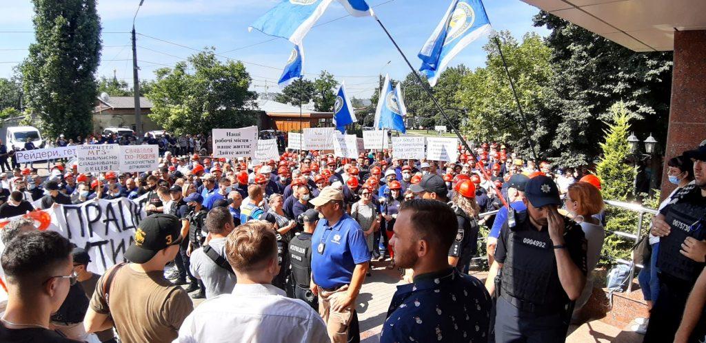 В Николаеве под судом встретились сторонники и противники НГЗ (ФОТО) ОБНОВЛЕНО 21
