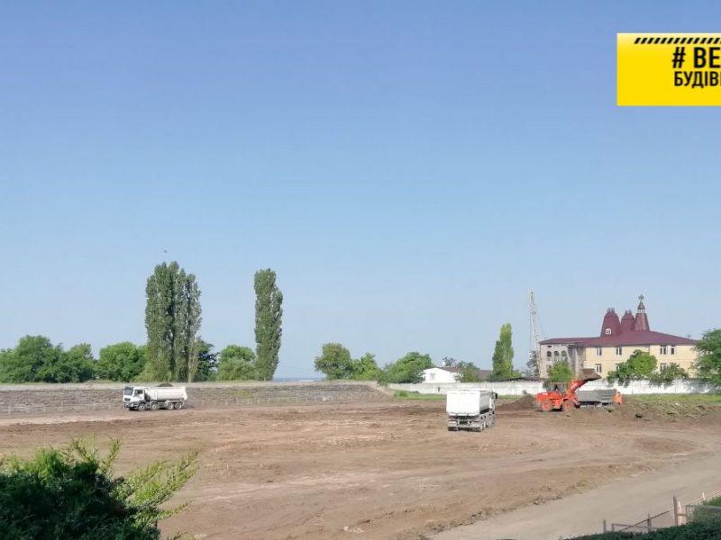«Велике будівництво»: В Очакові триває реконструкція сучасного стадіону