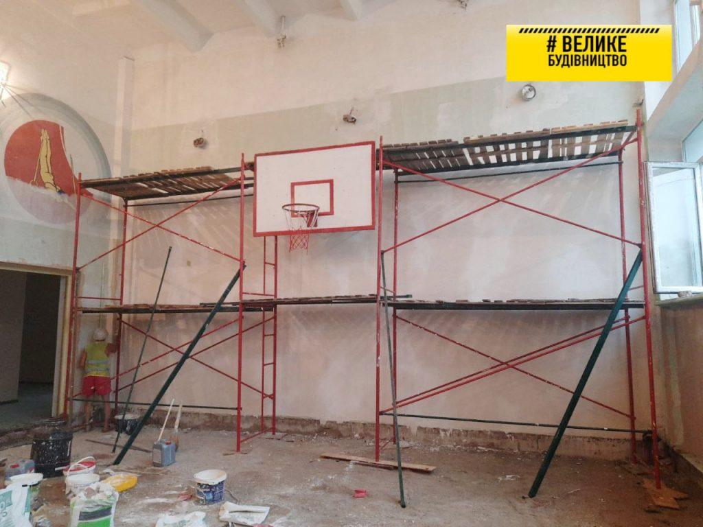 В рамках «Великого Будівництва» на Арбузинщині відновлюють селищну школу (ФОТО) 1