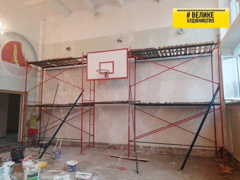 В рамках «Великого Будівництва» на Арбузинщині відновлюють селищну школу (ФОТО)