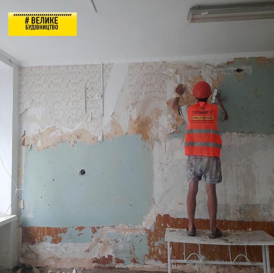 В рамках «Великого Будівництва» на Арбузинщині відновлюють селищну школу (ФОТО) 3