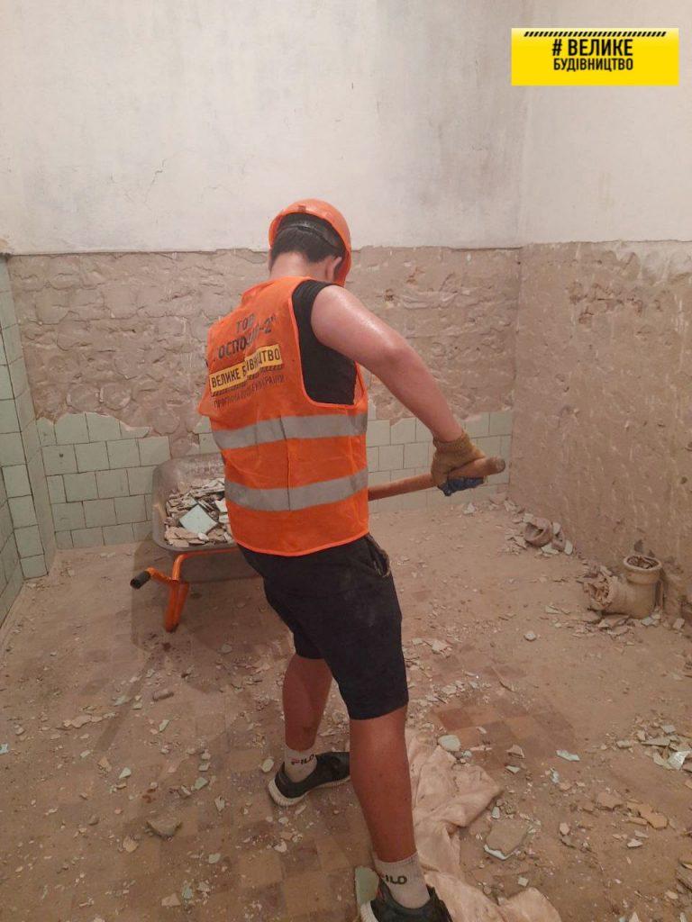 В рамках «Великого Будівництва» на Арбузинщині відновлюють селищну школу (ФОТО) 5