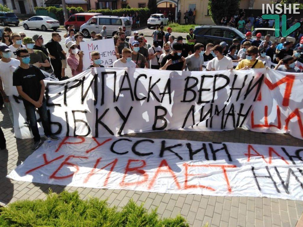 В Николаеве под судом встретились сторонники и противники НГЗ (ФОТО) ОБНОВЛЕНО 3