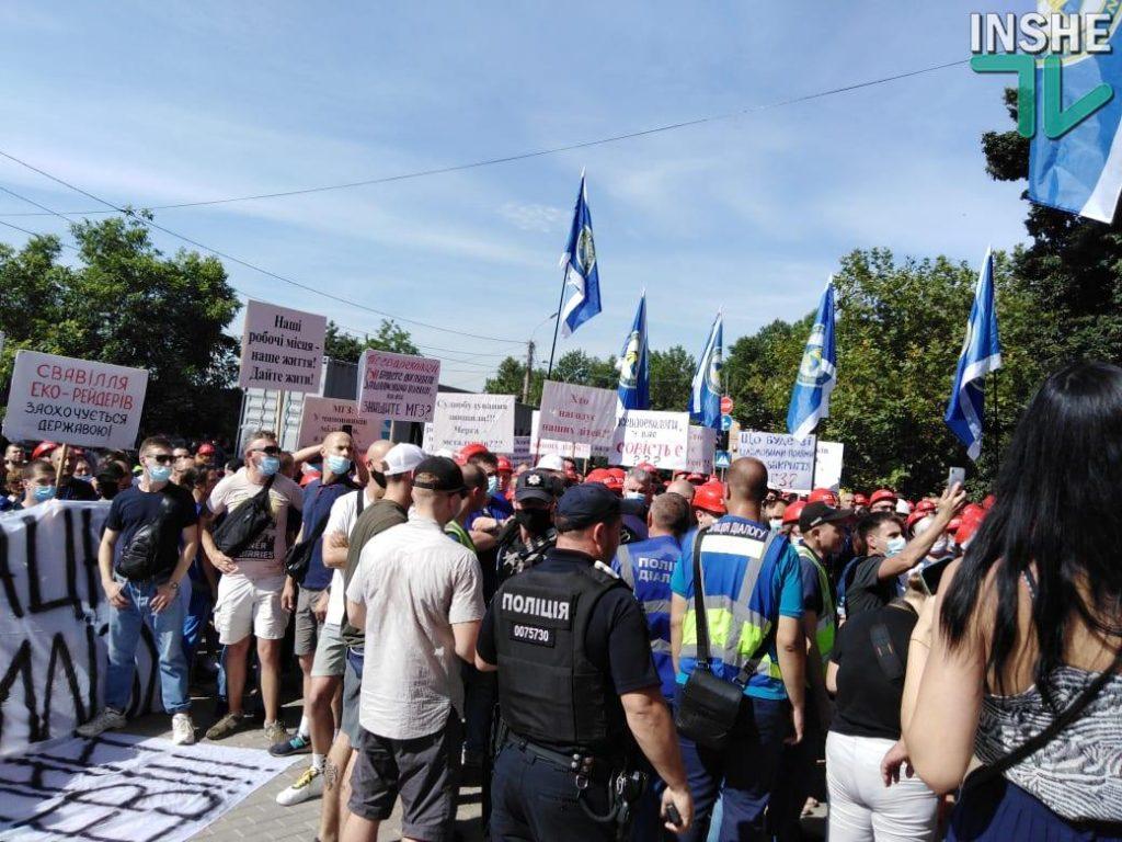 В Николаеве под судом встретились сторонники и противники НГЗ (ФОТО) ОБНОВЛЕНО 5