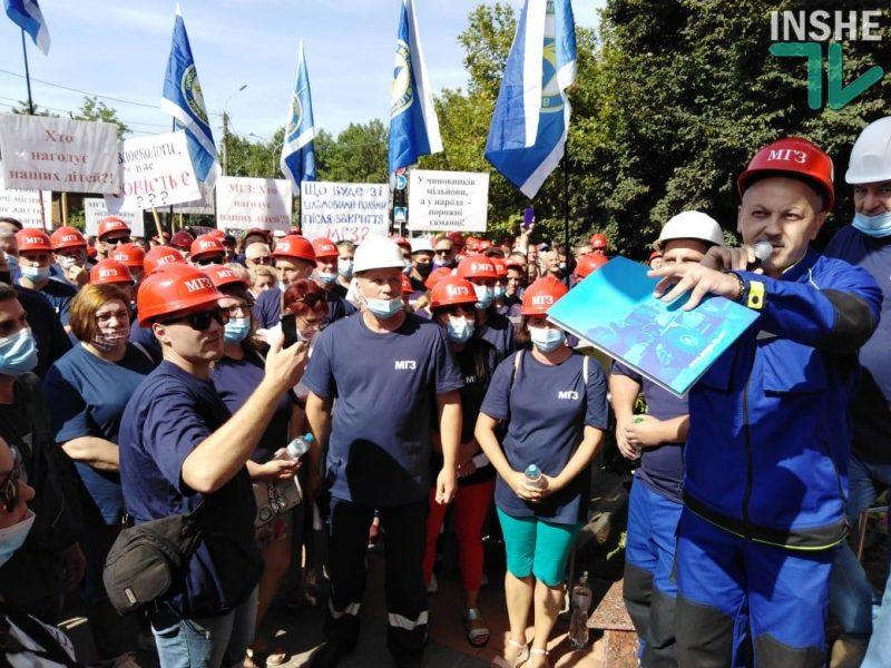 В Николаеве под судом встретились сторонники и противники НГЗ (ФОТО) ОБНОВЛЕНО