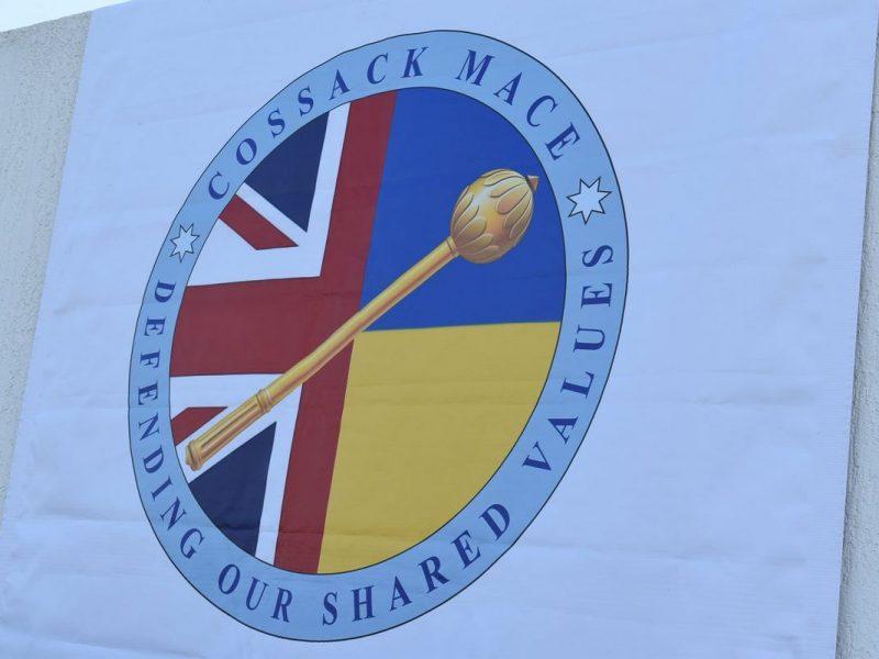 На Николаевщине стартовали учения «Козацька Булава – 2021». В них участвуют США, Канада, Великобритания и Швеция (ФОТО, ВИДЕО)