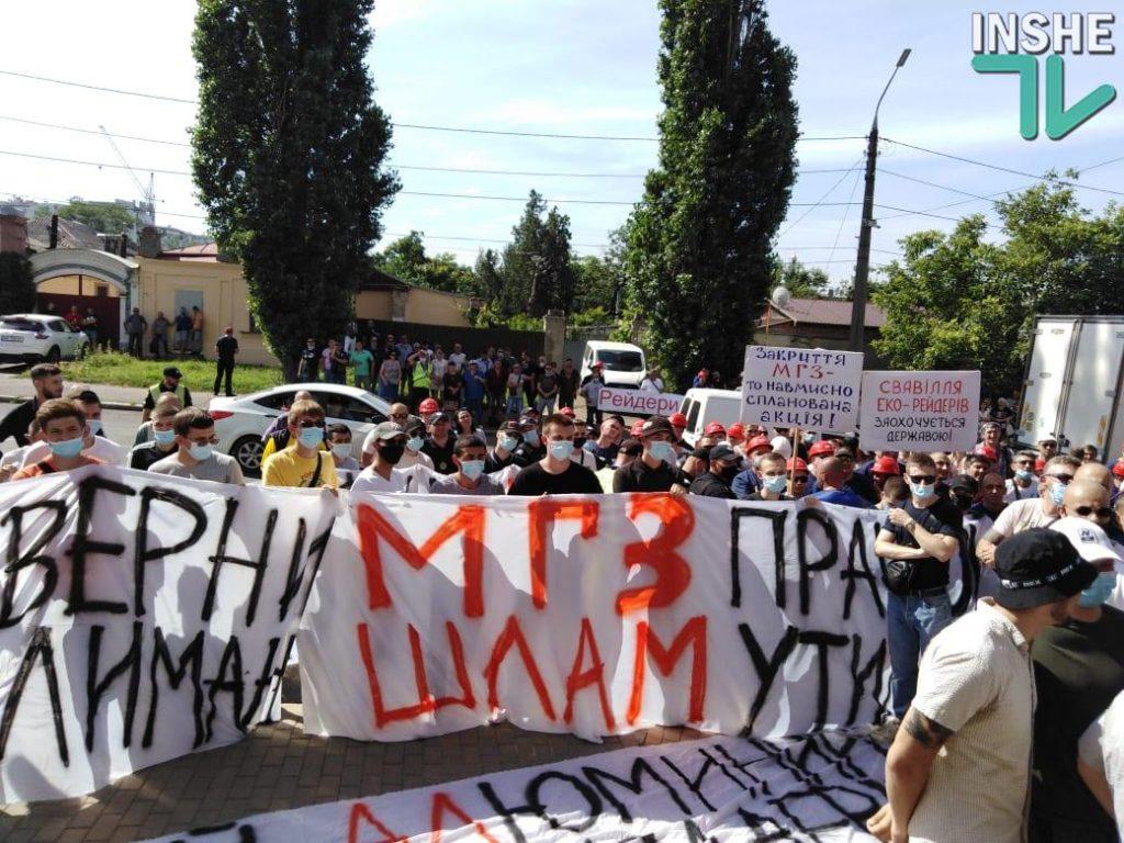 В Николаеве под судом встретились сторонники и противники НГЗ (ФОТО) ОБНОВЛЕНО 11