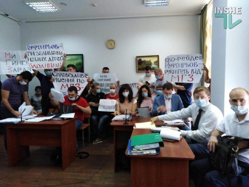 В Николаеве начали слушать апелляцию на решение о выплате НГЗ организации «СТОП ШЛАМ» 9,2 млрд.грн. (ФОТО)