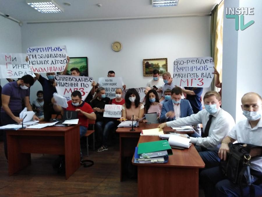 """В Николаеве начали слушать апелляцию на решение о выплате НГЗ организации """"СТОП ШЛАМ"""" 9,2 млрд.грн. (ФОТО) 5"""