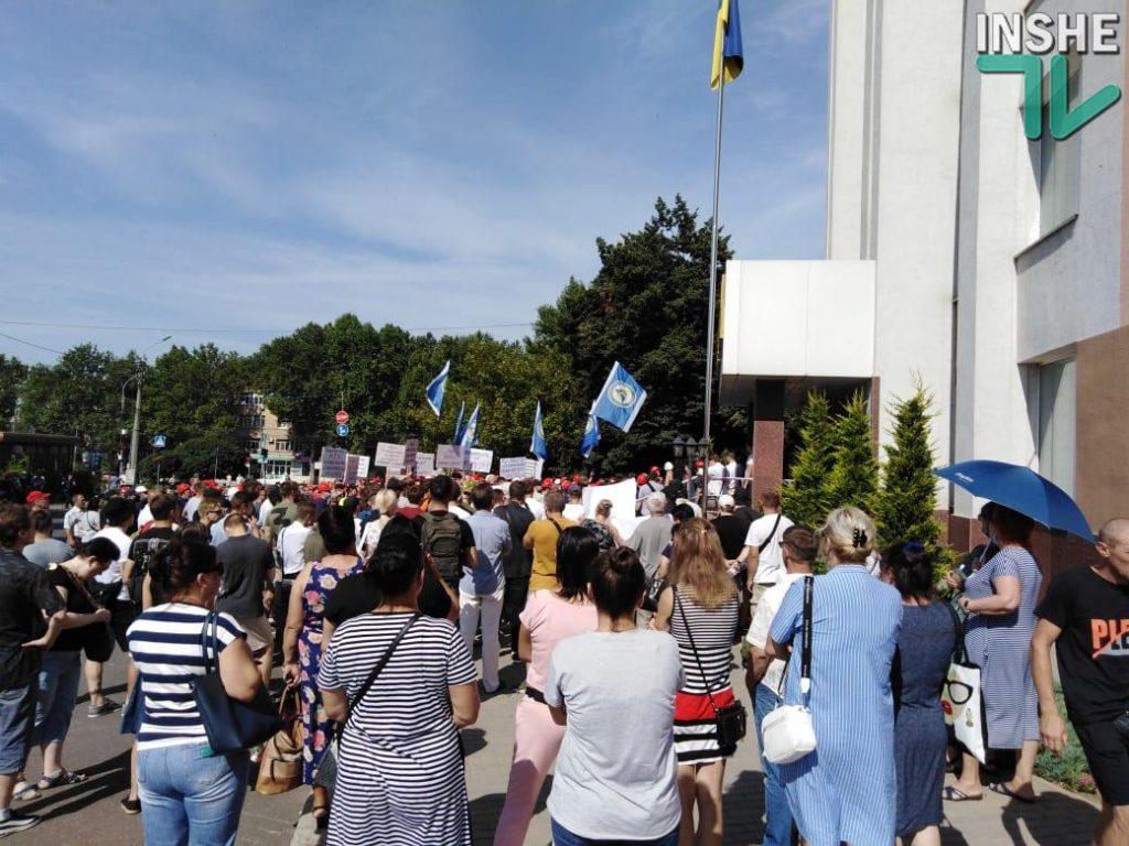 В Николаеве под судом встретились сторонники и противники НГЗ (ФОТО) ОБНОВЛЕНО 13