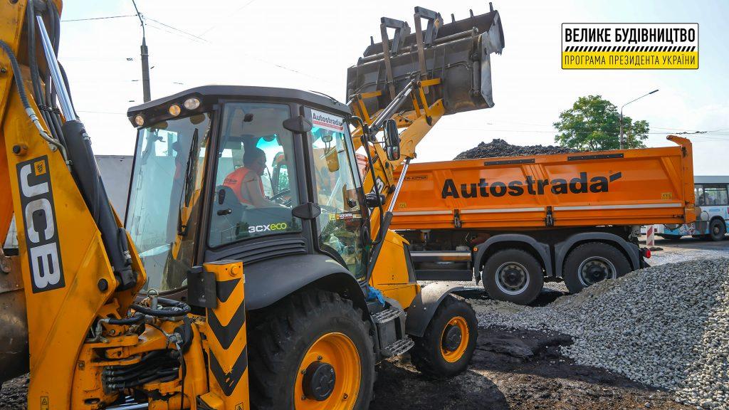 В Николаеве продолжается ремонт дороги М-14 - дошли до Терновского кольца (ФОТО) 5