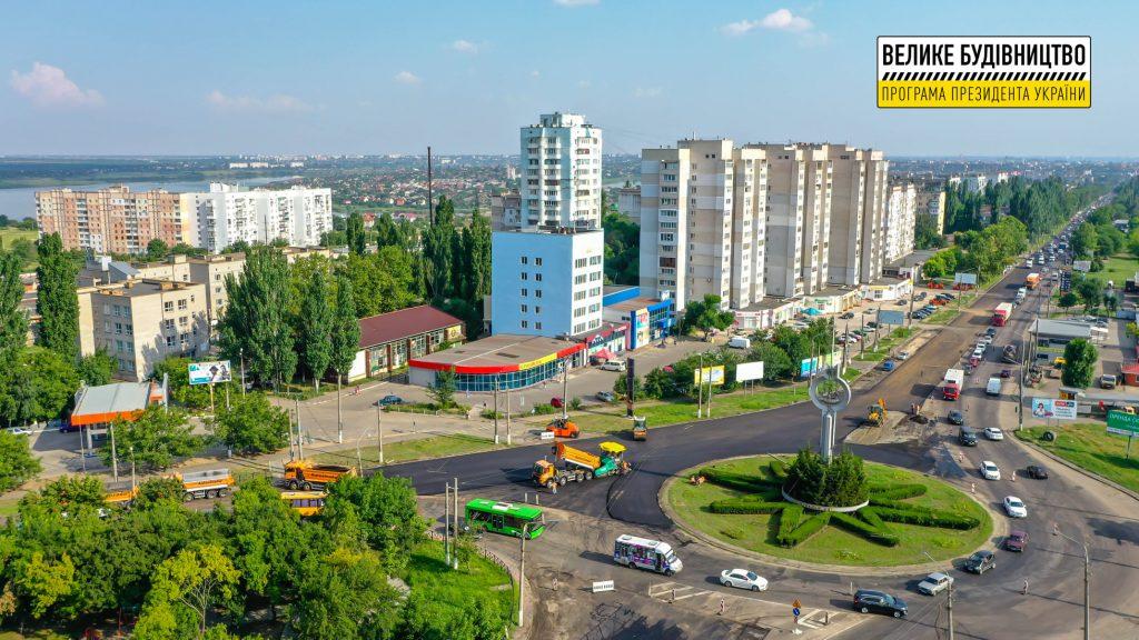 В Николаеве продолжается ремонт дороги М-14 - дошли до Терновского кольца (ФОТО) 13