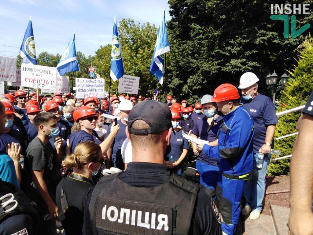 В Николаеве под судом встретились сторонники и противники НГЗ (ФОТО) ОБНОВЛЕНО 1