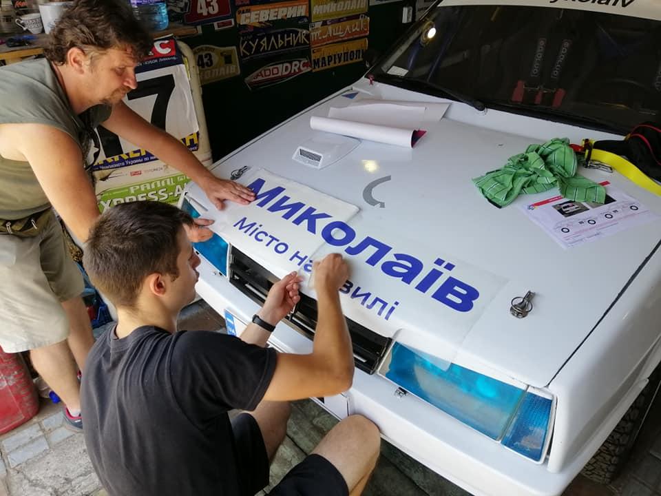 Николаевская раллийная команда Mykolaiv Rally Team примет участие в Кубке Лиманов (ФОТО) 7