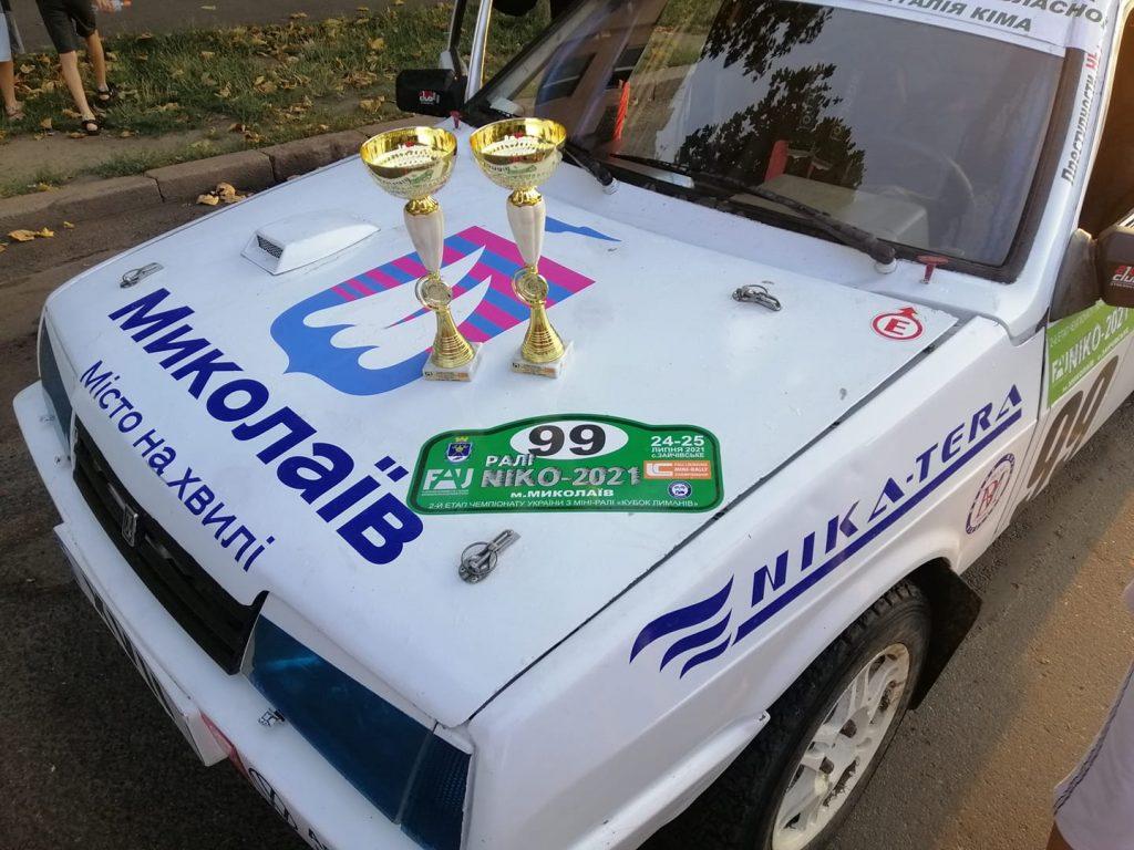 Николаевская раллийная команда Mykolaiv Rally Team заняла 2-е место на Кубке Лиманов (ФОТО) 1