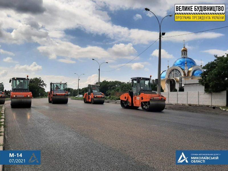 Ремонт дороги на въезде в Николаев: ул.Веселиновская перекрыта – там укладывают финишный слой покрытия (ФОТО)