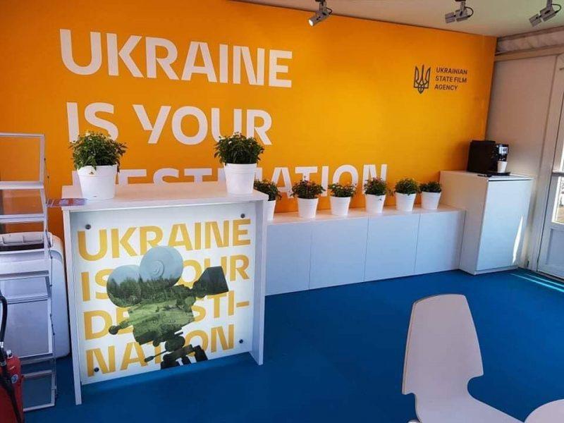 На 74-м Каннском международном кинофестивале работает Украинский национальный павильон (ФОТО)