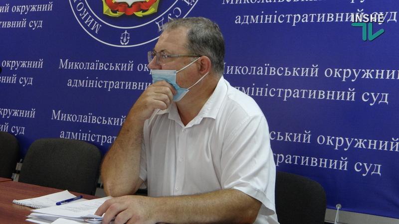 Суд в Николаеве по аннулированию разрешений на выбросы завода «Экотранс»: у представителя ГЭИ не находятся ответы на вопросы (ФОТО, ВИДЕО) 5